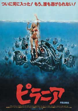 Piranha - 11 x 17 Movie Poster - Japanese Style D