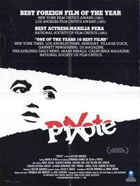 Pixote - 11 x 17 Movie Poster - Style B