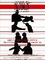 PK.COM.CN - 27 x 40 Movie Poster - Style B