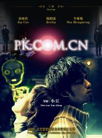 PK.COM.CN - 11 x 17 Movie Poster - Style A