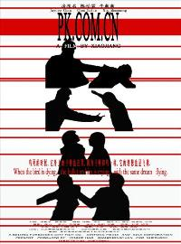 PK.COM.CN - 11 x 17 Movie Poster - Style B