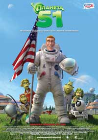 Planet 51 - 11 x 17 Movie Poster - Style I