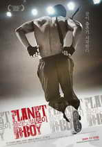 Planet B-Boy - 27 x 40 Movie Poster - Korean Style A