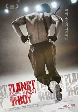 Planet B-Boy - 11 x 17 Movie Poster - Korean Style A