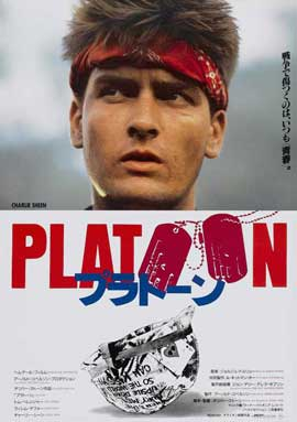 Platoon - 11 x 17 Movie Poster - Japanese Style A