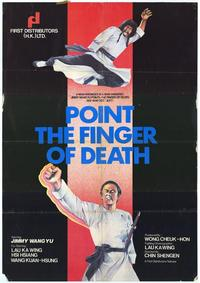 Point the Finger of Death - 11 x 17 Movie Poster - Style A