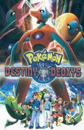 Pokemon: Destiny Deoxys - 11 x 17 Movie Poster - Style A