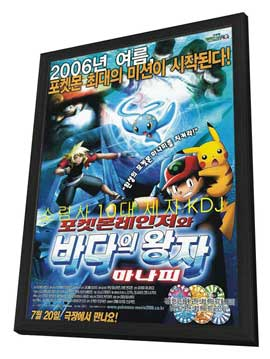 Pokemon Ranger and the Temple of the Sea - 11 x 17 Movie Poster - Korean Style A - in Deluxe Wood Frame