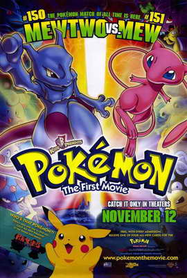 Pokemon: The First Movie - 11 x 17 Movie Poster - Style B