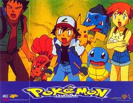 Pokemon: The First Movie - 11 x 14 Poster French Style B