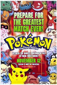 Pokemon: The First Movie - 43 x 62 Movie Poster - Bus Shelter Style A