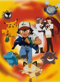 Pokemon the Movie 2000: The Power of One - 8 x 10 Color Photo #5