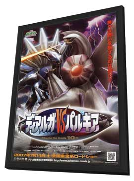 Pokemon: The Rise of Darkrai - 11 x 17 Movie Poster - Japanese Style A - in Deluxe Wood Frame