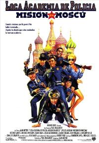 Police Academy: Mission to Moscow - 11 x 17 Movie Poster - Spanish Style A