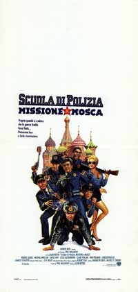 Police Academy - 13 x 28 Movie Poster - Italian Style A