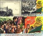 �Poliz�n a bordo! - 11 x 17 Movie Poster - Spanish Style A