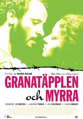 Pomegranates and Myrrh - 11 x 17 Movie Poster - Swedish Style A