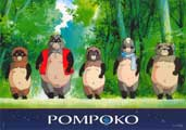 Pompoko - 11 x 14 Poster French Style F