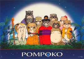 Pompoko - 11 x 14 Poster French Style C