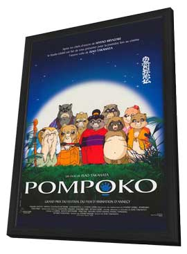Pompoko - 11 x 17 Movie Poster - French Style A - in Deluxe Wood Frame