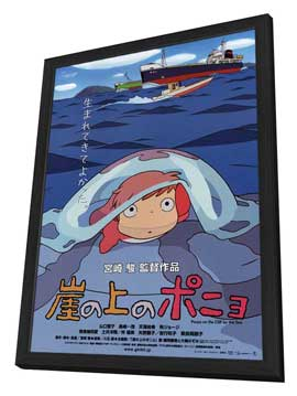 Ponyo on the Cliff - 11 x 17 Movie Poster - Japanese Style B - in Deluxe Wood Frame