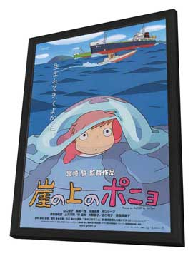 Ponyo on the Cliff - 11 x 17 Movie Poster - Japanese Style C - in Deluxe Wood Frame