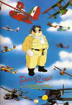Porco Rosso - 27 x 40 Movie Poster - Spanish Style A