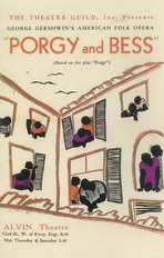 Porgy And Bess (Broadway) - 11 x 17 Poster - Style A