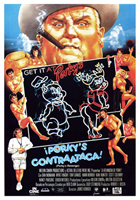 Porky's Revenge - 27 x 40 Movie Poster - Spanish Style A