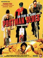 Postman Blues - 11 x 17 Movie Poster - French Style A