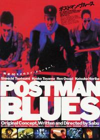 Postman Blues - 11 x 17 Movie Poster - Japanese Style A
