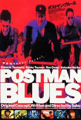Postman Blues - 27 x 40 Movie Poster - Japanese Style A