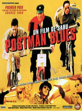 Postman Blues - 27 x 40 Movie Poster - French Style A