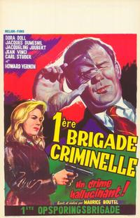 Première brigade criminelle - 27 x 40 Movie Poster - Belgian Style A