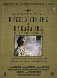 Prestuplenie i nakazanie (TV) - 11 x 17 TV Poster - Russian Style A