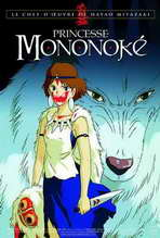 Princess Mononoke - 27 x 40 Movie Poster - French Style A