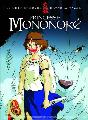 Princess Mononoke - 43 x 62 Movie Poster - French Style A