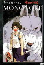 Princess Mononoke - 11 x 17 Movie Poster - Style E