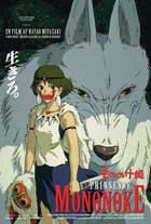 Princess Mononoke - 11 x 17 Movie Poster - Japanese Style A