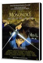 Princess Mononoke - 27 x 40 Movie Poster - Style B - Museum Wrapped Canvas