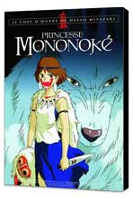 Princess Mononoke - 27 x 40 Movie Poster - French Style A - Museum Wrapped Canvas