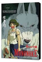 Princess Mononoke - 27 x 40 Movie Poster - Japanese Style A - Museum Wrapped Canvas