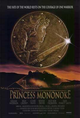 Princess Mononoke - 11 x 17 Movie Poster - Style A