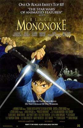 Princess Mononoke - 11 x 17 Movie Poster - Style B