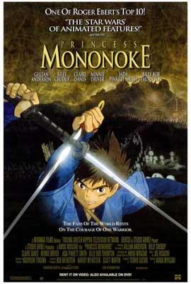Princess Mononoke - 27 x 40 Movie Poster - Style B