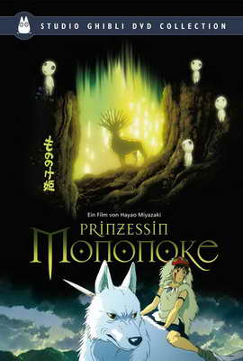 Princess Mononoke - 27 x 40 Movie Poster - German Style A