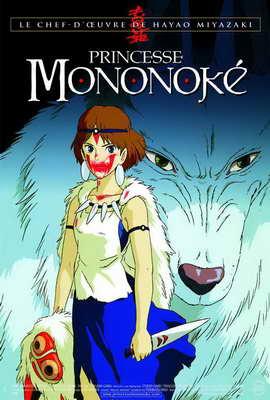 Princess Mononoke - 27 x 40 Movie Poster - French Style A
