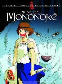 Princess Mononoke - 43 x 62 Movie Poster - French Style A