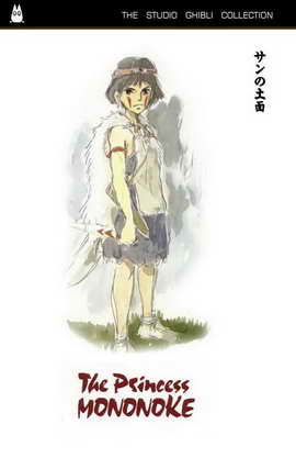 Princess Mononoke - 11 x 17 Movie Poster - Style C