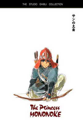 Princess Mononoke - 11 x 17 Movie Poster - Style D